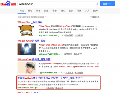 William Chen